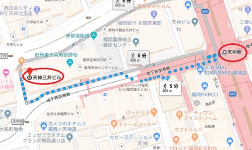 DYM就職-福岡の面談場所・最寄り駅
