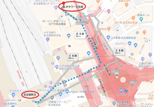 DYM就職-名古屋の面談場所・最寄り駅