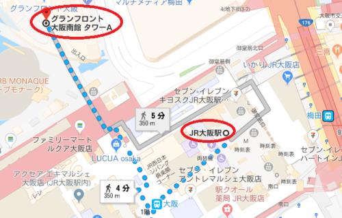 DYM就職-大阪の面談場所・最寄り駅