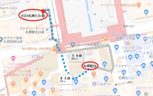 DYM就職-札幌の面談場所・最寄り駅