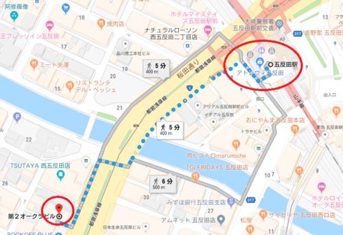 DYM就職-東京の面談場所・最寄り駅