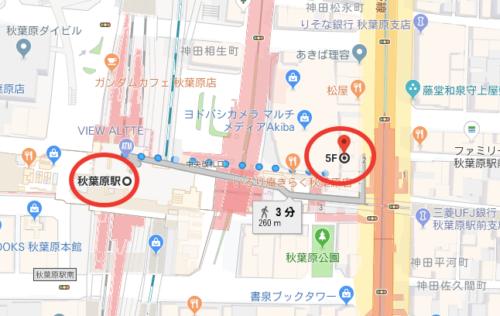 ハタラクティブ秋葉原の面談場所-最寄駅からのアクセス方法