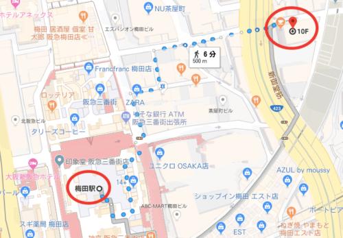 ハタラクティブ大阪の面談場所-最寄駅からのアクセス方法