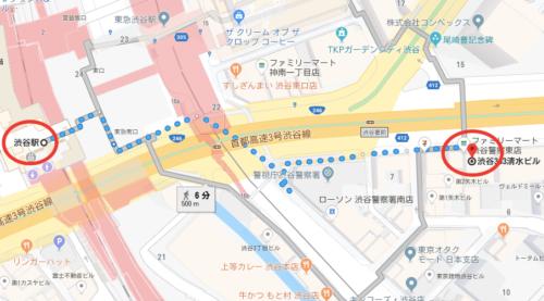 ハタラクティブ渋谷の面談場所-最寄駅からのアクセス方法